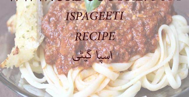 easy spaghetti recipe in hindi and urdu
