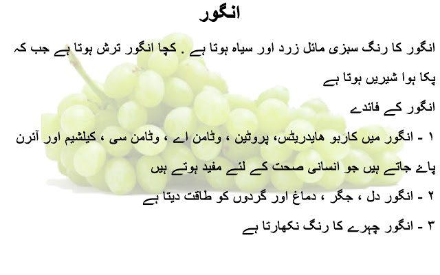chicken chargha recipe pakistani - lahori chargha recipe in urdu