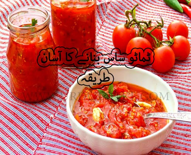 easy homemade tomato sauce - how to make tomato sauce in hindi