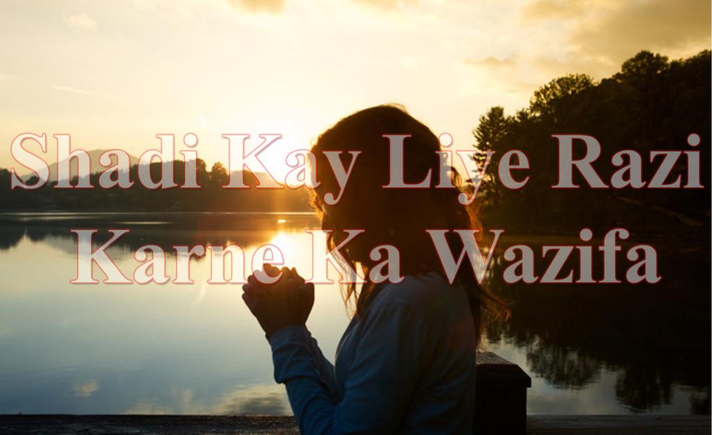 Shadi Kay Liye Razi karne ka Islami wazifa