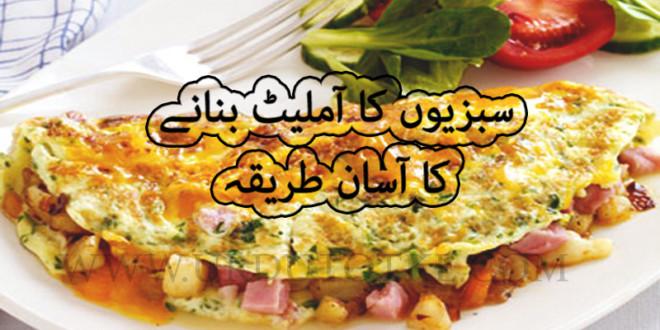 egg recipes pakistani in urdu