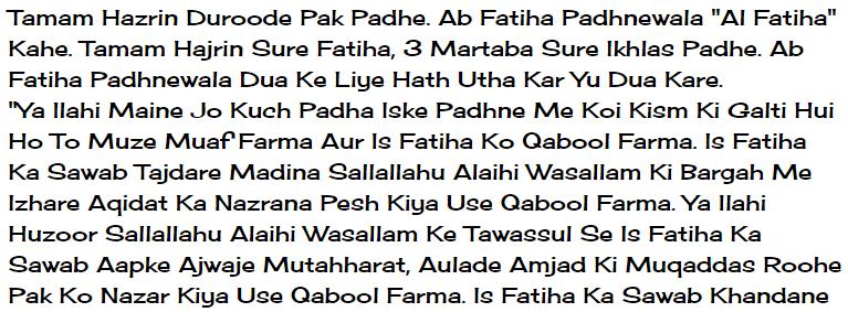 fatiha ka tariqa