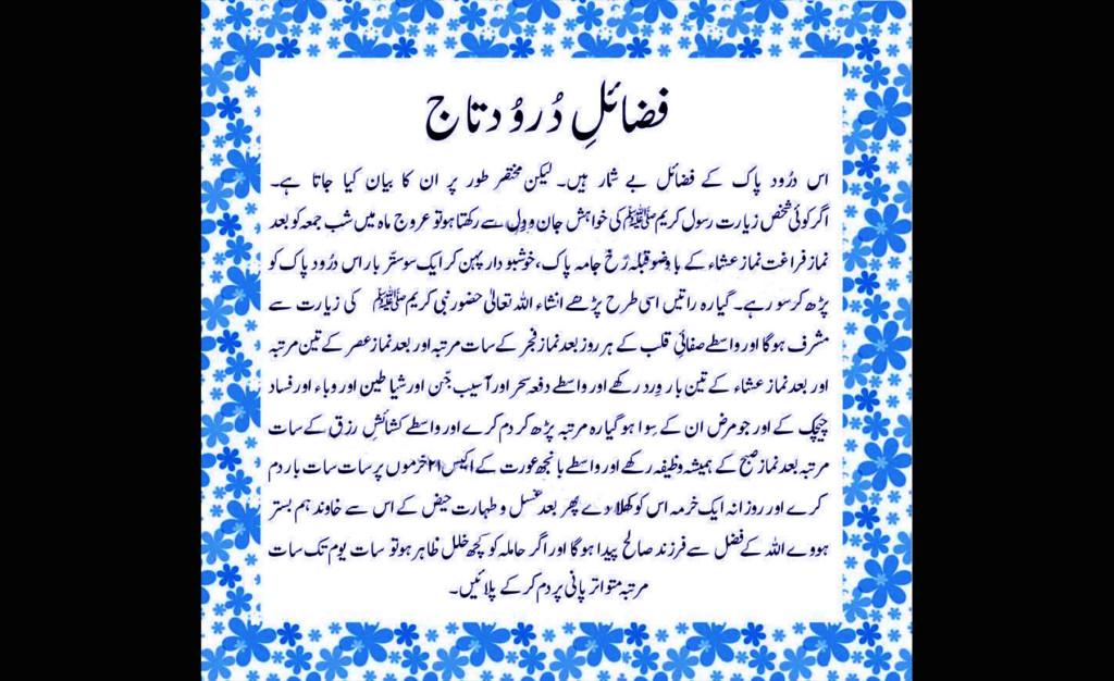 Quran e Pak with Urdu Translation      | Tafreeh Mela