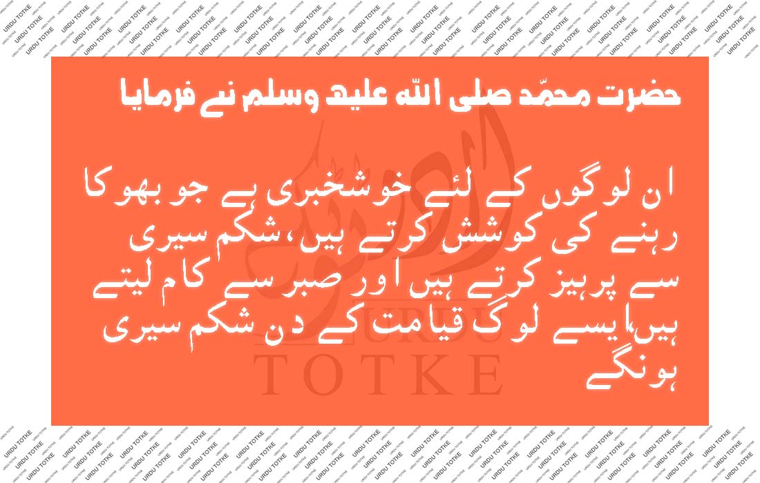 importance of urdu Namaz photos: namaz is the formal worship in islam it's one of the five pillars of islam it's a collection of namaz photos, images, pics and namaz quotes.