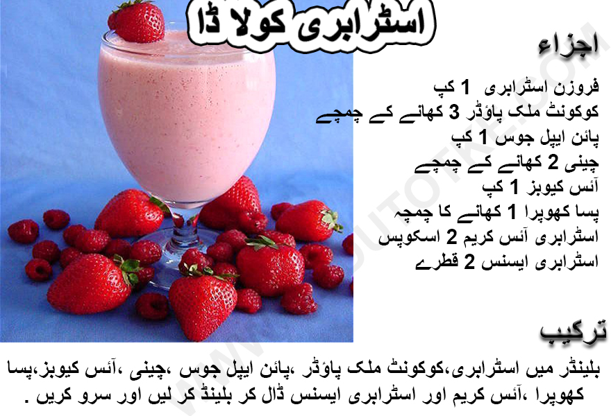 strawberry milkshake benefits