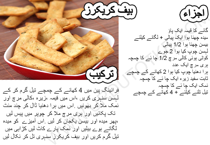 how to make crackers for cheese