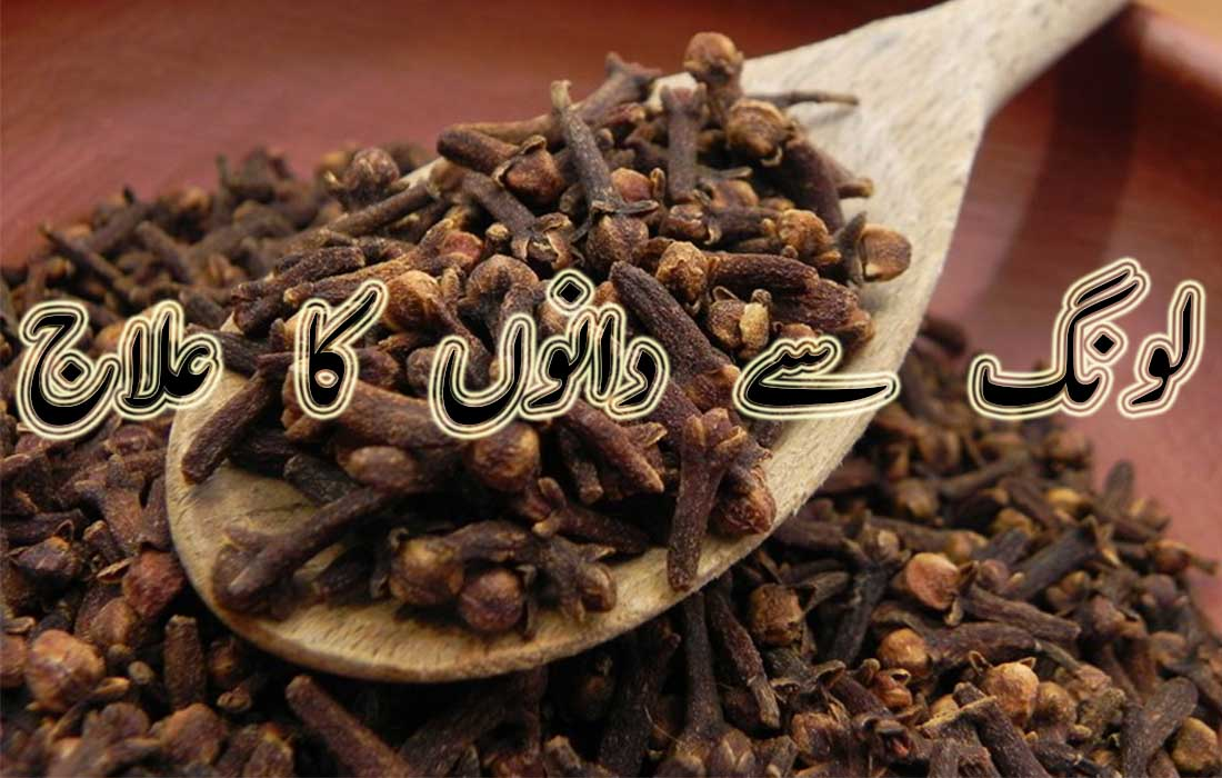 Gharelo Totkay For Pimples In Urdu