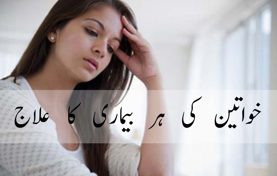 health tips in urdu