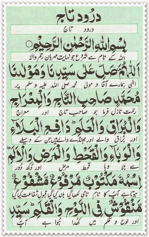 Darood Taj Page 1